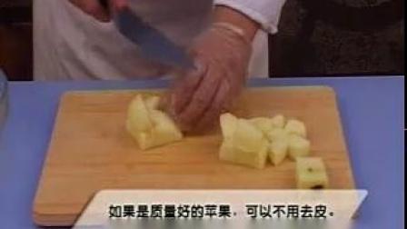 西式烹调师技能培训(三)_标清