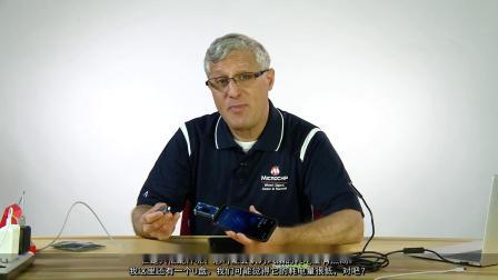 PAC1934 USB-C™功率计