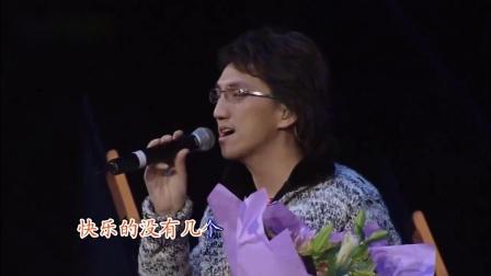 单身情歌  林志炫【2006现场版】
