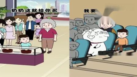 猪屁登:熊孩子想吃蛋糕,没想到老奶奶这样做