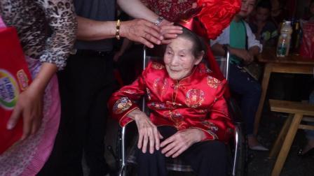 刘汝香老太君百岁寿诞