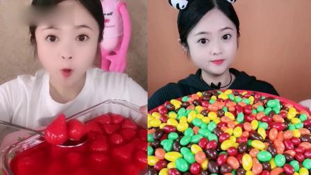 萌姐吃播:彩虹巧克力豆、草莓罐头,一口超过瘾,我向往的生活