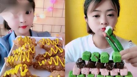 萌姐吃播:果蔬脆棒棒糖、果酱炸鸡,一口超过瘾,我向往的生活.