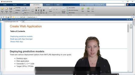 模型部署 | MATLAB 数据科学系列视频,Part 7