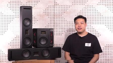 美国CIC 小900系列参考级影院系统影音新生活测评
