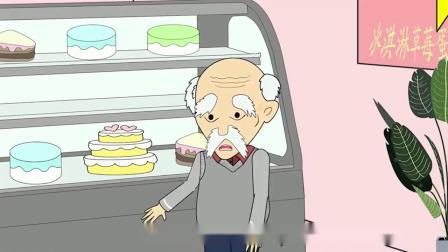 草帽肥肥:肥肥今天怎么了?在蛋糕店竟然怒怼店主,不过结局却倍感温暖