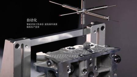 Global S满足工业通用与个性化测量需求