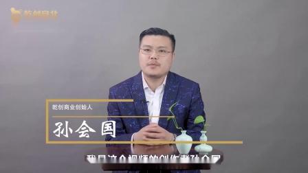 商道-企业战略培训,企业管理培训视频 (2)