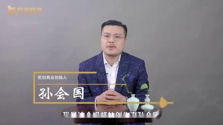 商道-企业战略培训,企业管理培训视频 (5)