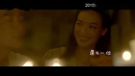 《落跑吧 爱情》电影主题曲 - 外婆的澎湖湾