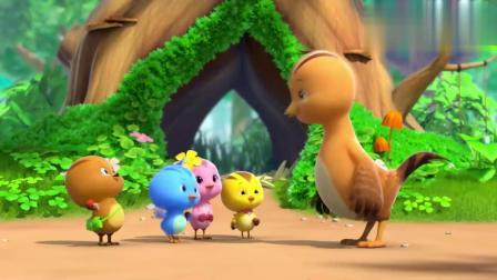 萌鸡小队:鸡妈妈示范吹姑娘果!宝贝们也要试,岂料大宇直接吃掉