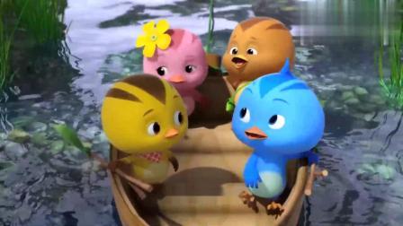 萌鸡小队:麦奇和哥哥姐姐划船抓小鸭,咦,船怎么不会动了啊