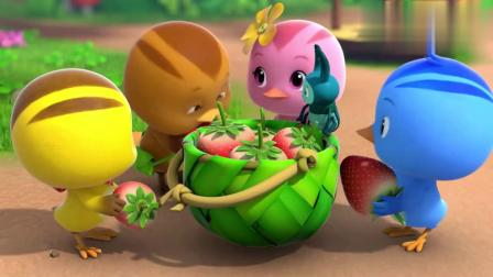 萌鸡小队:萌鸡邀请朋友吃草莓,没想到遭欢欢吐槽,贼尴尬!