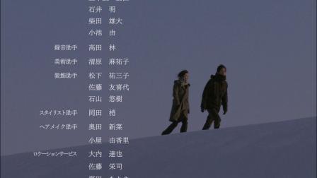 《喜欢你》ED(菅野洋子 - dear blue)