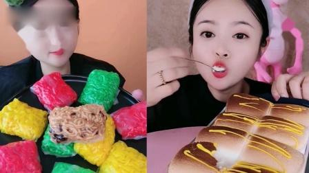 美女试吃:春卷火鸡面、烤棉花糖,一口超过瘾,我向往的生活