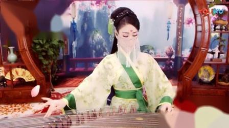 蓉城女儿古装古筝演奏《哑巴新娘》.mp4