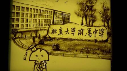 历史名校 文化建设 学校教育培训机构企业推介宣传短片视频制作