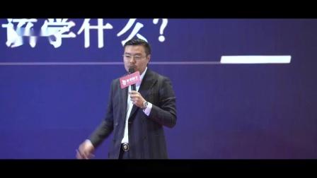 孙会国讲团队管理,企业管理培训视频 (1)