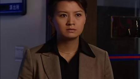 新来的女局长长得太漂亮,所长竟把她当成服务员,这下有好戏看了.mp4