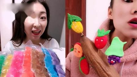 萌姐吃播:胡萝卜糖果、彩虹冰格,甜品口味任选,我向往的生活