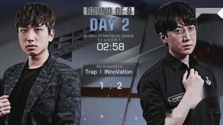 星际二 5月23日GSL2020第1赛季8进4 INnoVation(T) vs Trap(P) 2020