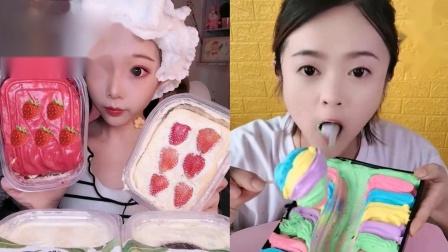 美女吃播:奶油棒棒糖、草莓盒子蛋糕,口味任意选,我向往的生活