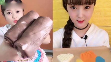 小美女吃播:巧克力饼干、可可蛋糕卷,甜品口味任选,我向往的生活