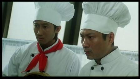 《香港厨神》洪金宝客串儿子电影,自己点的包子含泪也要吃完.mp4