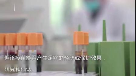 重磅!柳叶刀发表陈薇团队新冠疫苗试验结果:安全 可诱导免疫反应 via@燃新闻