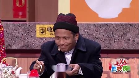 小品《吃面》宋小宝去面馆点了份海参炒面,怎料这是个黑店