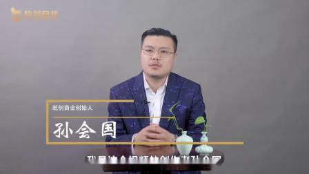 老板商业思维培训企业管理视频 6