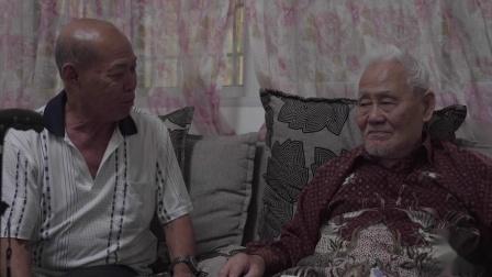 纪实短片《归故里》双第华侨农场归侨忆艰难归国路
