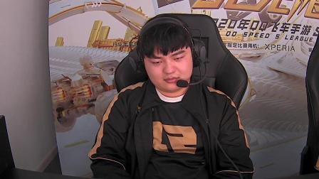 2020QQ飞车手游S联赛RNG.M vs W.EDGM_组队竞速_附加赛_DAY2
