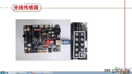 Scratch少儿编程培训班课程16 创客教育小车 arduino光线传感器