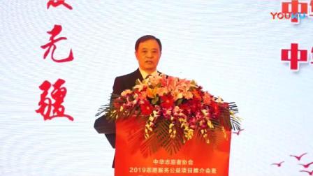 中华志愿者协会宣传短片-送福到万家.mp4