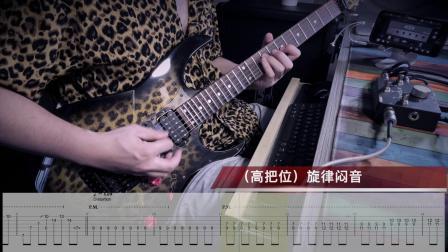分析: 为什么说《黑人抬棺》是教科书般的电吉他高级技巧入门练习曲