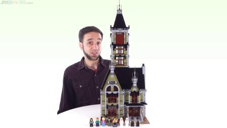乐高10273 Haunted House LEGO积木砖家评测