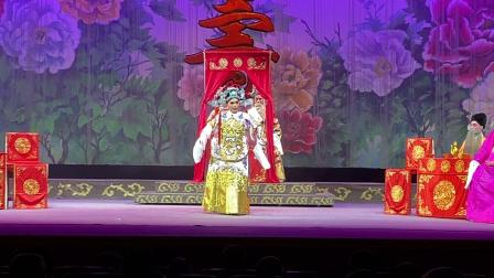 婺剧 百寿图——拜寿(义乌婺剧团2020.5.23)