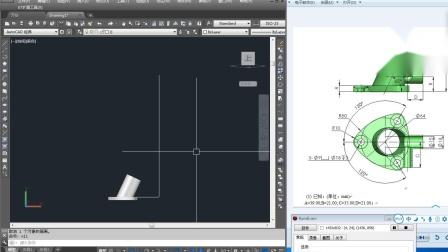 CAD三维建模实例讲解.avi