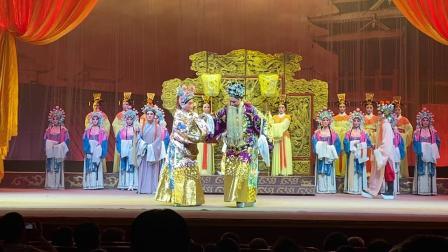 婺剧 百寿图——金殿2(义乌婺剧团2020.5.23)
