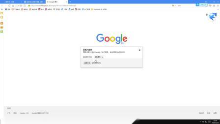 谷歌如何用图片搜索图片