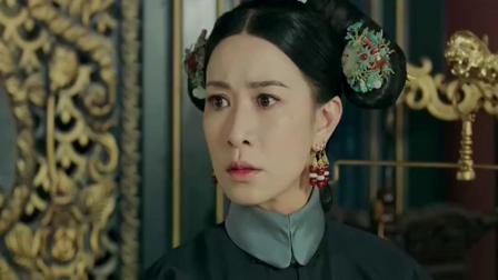 延禧攻略:太监告诉皇后皇上要立一名皇贵妃,挑起皇后对皇上憎恨.mp4