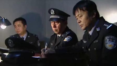 无处藏身杀人犯同伙被捕面对警察的审问竟毫不识趣耍起无赖mp4