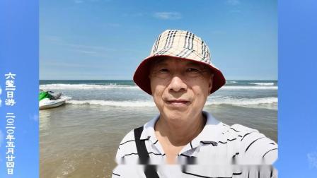 漳浦六鳌一日游