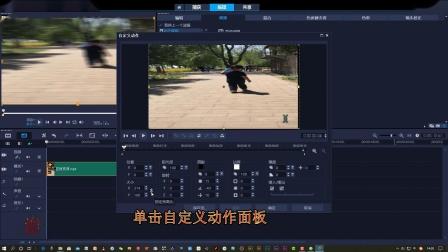第九集:将视频教程添加解说字幕展示