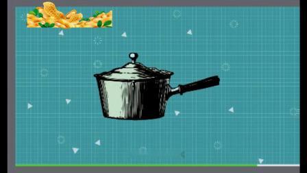 花生汤的做法