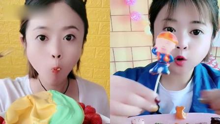 萌姐吃播:宠物棒棒糖、小蛋糕,各种口味任意选,是我向往的生活