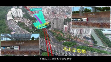 xxxX深圳地铁8号线7-21结尾加长版无标高清 ~2