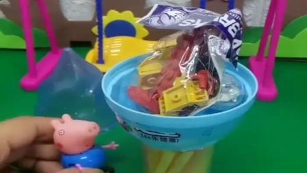 小猪佩奇玩具:爸爸说好东西要分享,乔治佩奇和妈妈就分东西给爸爸,以是没谁了