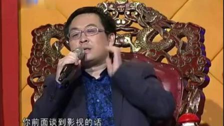 倔强的女研究生,展现超强能力,引老板哄抢!许诺解决北京户口!